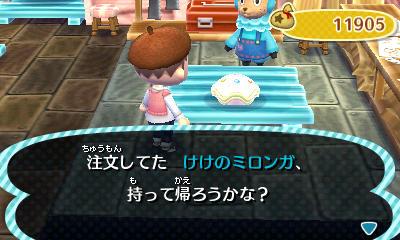 Animal Crossing - Wikipedia