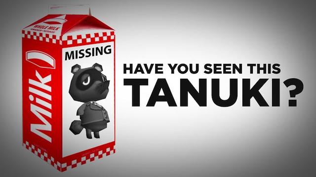 missingtanuki