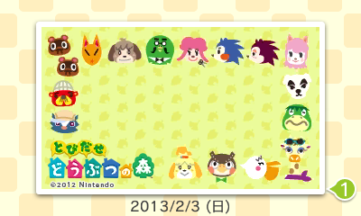Animal Crossing Stationery For Swapnote Sent Out In Japan Animal