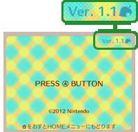 Update zu Animal Crossing New Leaf Softwareupdate_version11