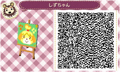 cute-isabelle-pattern