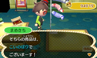 What happens you delete a character in Animal Crossing New ...