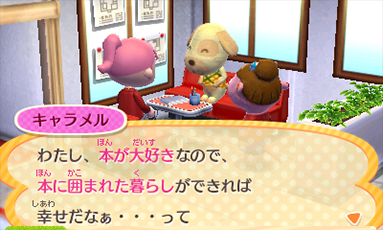 Six New Animal Crossing Happy Home Designer Screenshots From The Official Website Animal