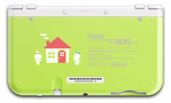New special edition Animal Crossing new 3DS XL model ...