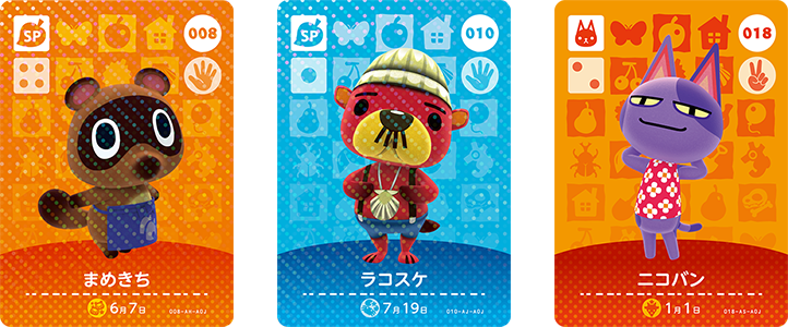 Check Out The 20 New Animal Crossing Amiibo Cards Revealed For Series One Japanese Animal