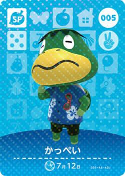 amiibo_card_AnimalCrossing_05_Kappn_japanese