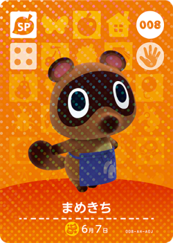amiibo_card_AnimalCrossing_08_Timmy_japanese