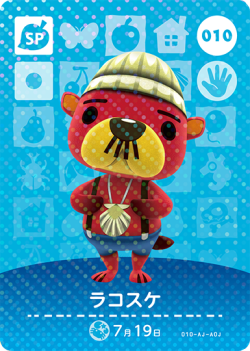 amiibo_card_AnimalCrossing_10_Pascal_japanese