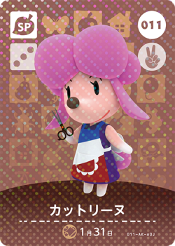 amiibo_card_AnimalCrossing_11_Harriet_japanese