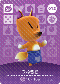 amiibo_card_AnimalCrossing_12_CrazyRedd_japanese