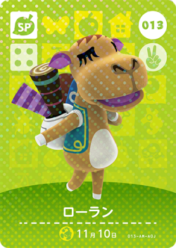 amiibo_card_AnimalCrossing_13_Saharah_japanese