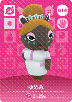 amiibo_card_AnimalCrossing_14_Luna_japanese