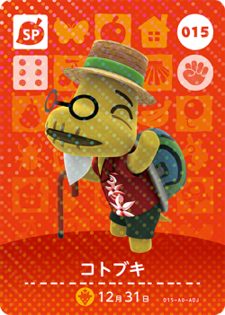 amiibo_card_AnimalCrossing_15_Tortimer_japanese.png