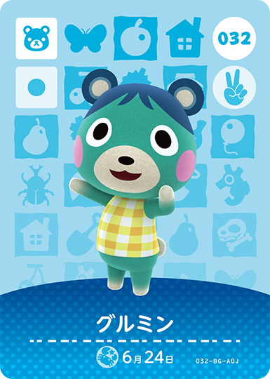 Animal crossing amiibo cards series one list - Happy home designer amiibo figures ...