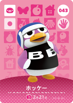 amiibo_card_AnimalCrossing_43_Puck_japanese