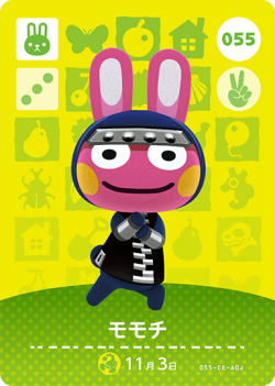 amiibo_card_AnimalCrossing_55_Snake_japanese