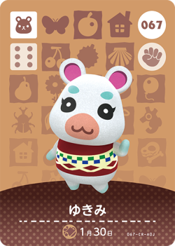 amiibo_card_AnimalCrossing_67_Flurry_japanese