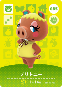 amiibo_card_AnimalCrossing_85_Pancetti_japanese