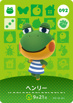 amiibo_card_AnimalCrossing_92_Henry_japanese