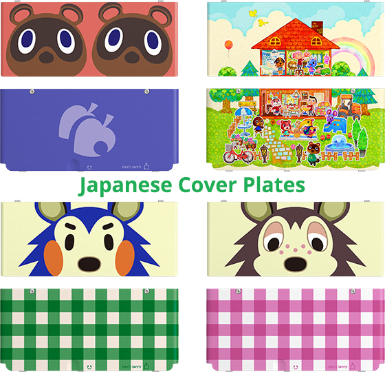 Animal Crossing new 3DS Cover Plates on their way to ...