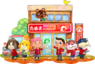 Four new animal crossing happy home designer gameplay - Happy home designer amiibo figures ...