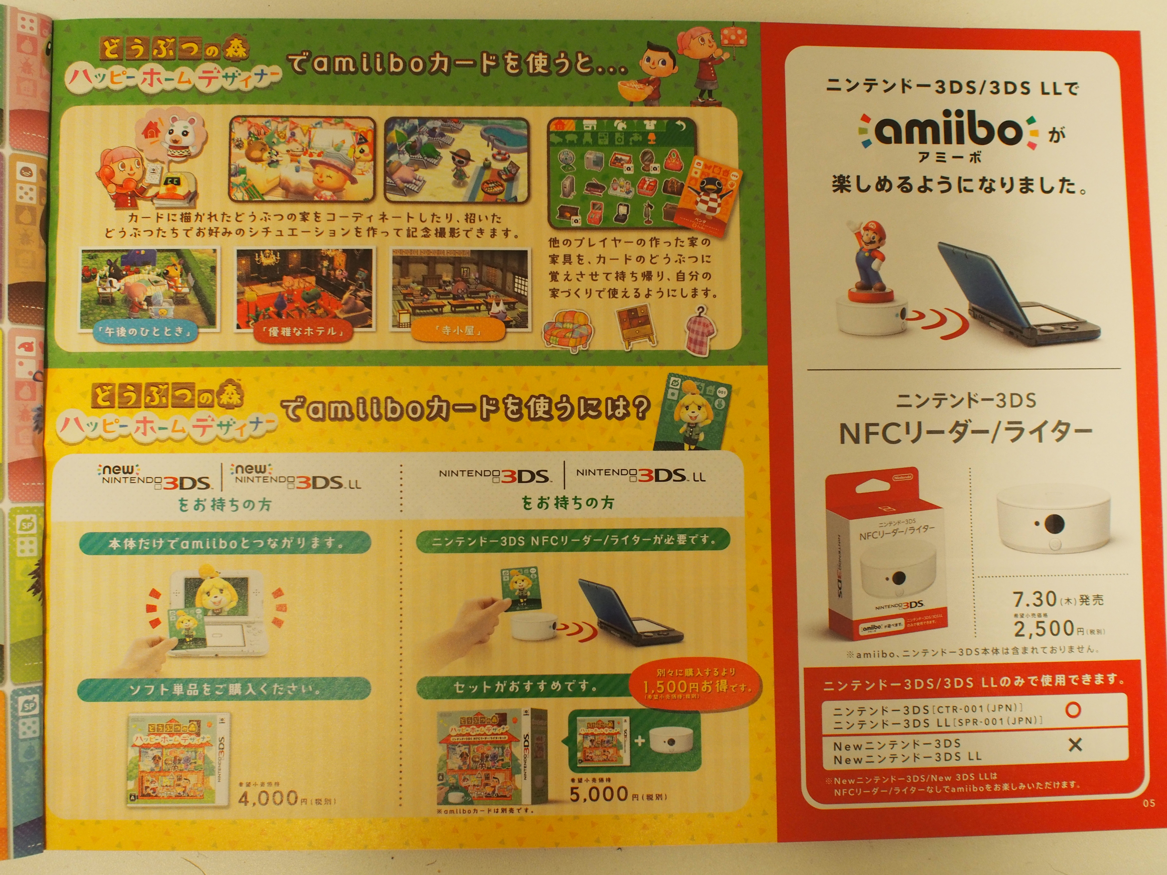 More Famitsu Scans And Summer Catalog Photos For Animal
