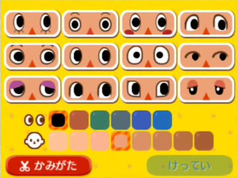 Animal crossing makeup
