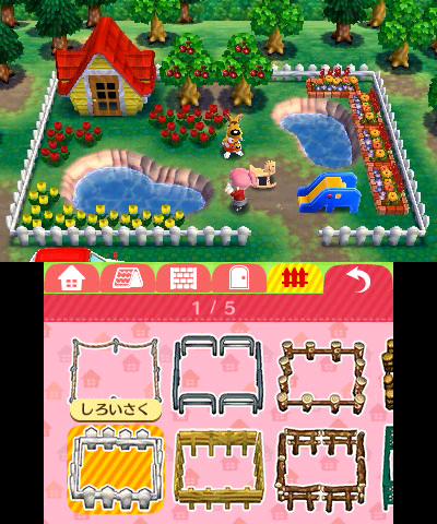 Video Game Weekly Animal Crossing Happy Home Designer Tlt16