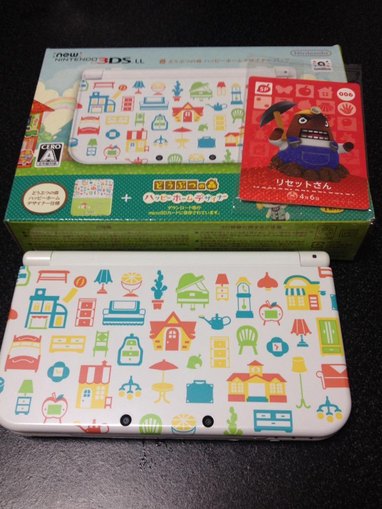 Roundup Of Animal Crossing Happy Home Designer Launch Photos Including Amiibo Cards Animal