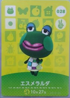 amiibo_card_AnimalCrossing_28_Jambette_japanese_photo