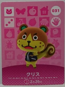 amiibo_card_AnimalCrossing_31_Sheldon_japanese_photo