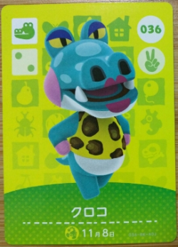 amiibo_card_AnimalCrossing_36_Alli_japanese_photo