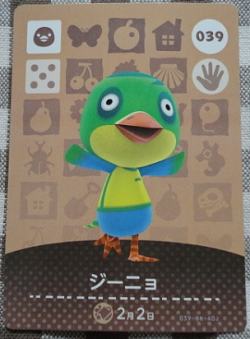 amiibo_card_AnimalCrossing_39_Jitters_japanese_photo