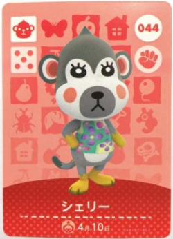 amiibo_card_AnimalCrossing_44_Shari_japanese_photo