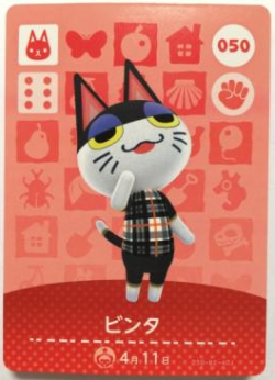 amiibo_card_AnimalCrossing_50_Punchy_japanese_photo