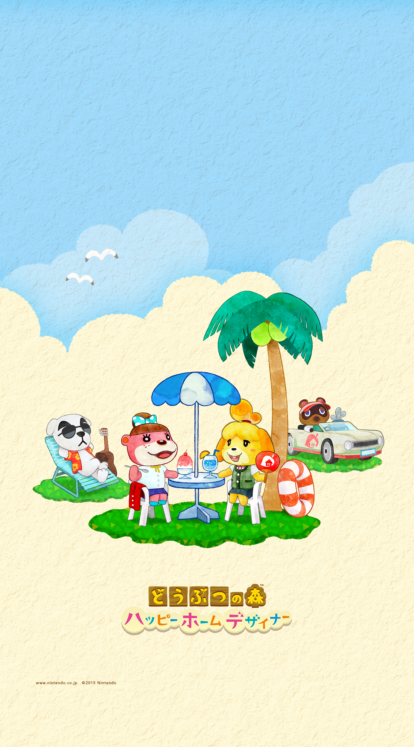 Cute summer animal crossing happy home designer for Stylish wallpaper for home