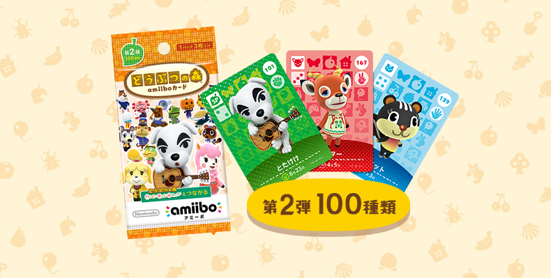 Animal Crossing Amiibo Cards Series 2 Releasing October 29th In Japan Take A Look At The