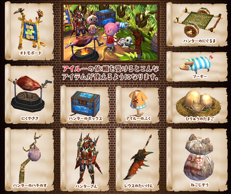 Monster Hunter Felyne Dlc In Animal Crossing Happy Home Designer Coming To North America And