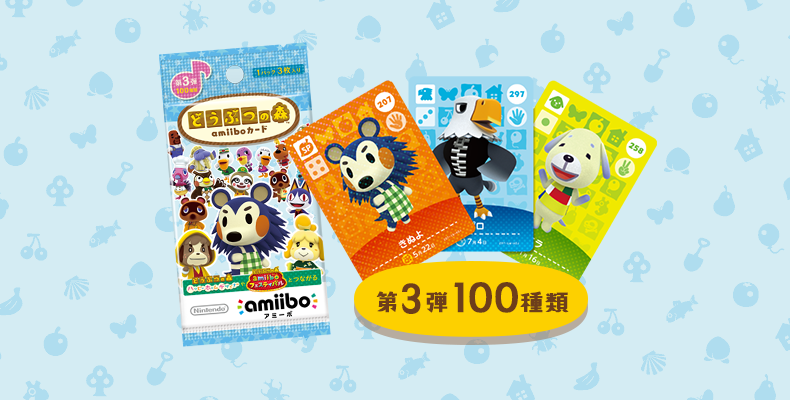 Animal Crossing Amiibo Cards Series 3 Coming To Japan In January Animal Crossing World