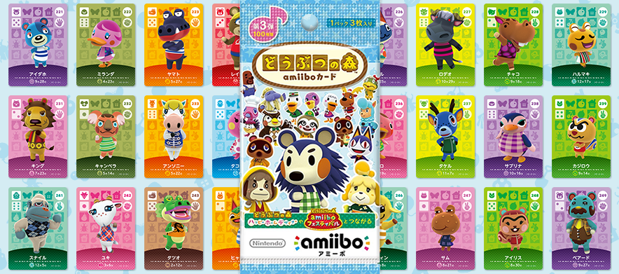 Animal crossing amiibo cards series three list - Happy home designer amiibo figures ...