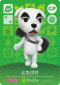 amiibo_card_AnimalCrossing_101_KK_promo