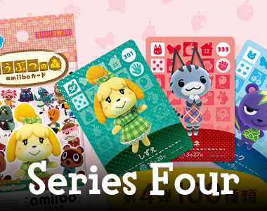 List of Series Four Animal Crossing Amiibo Cards