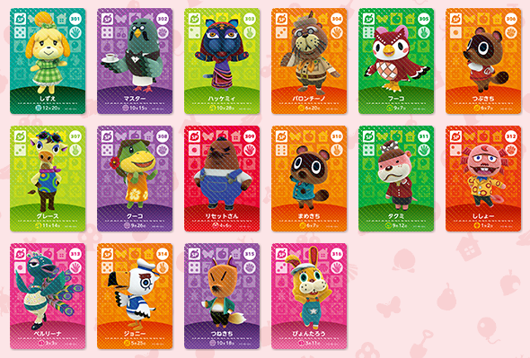 happy-home-designer-amiibo-cards-series-4-special-characters