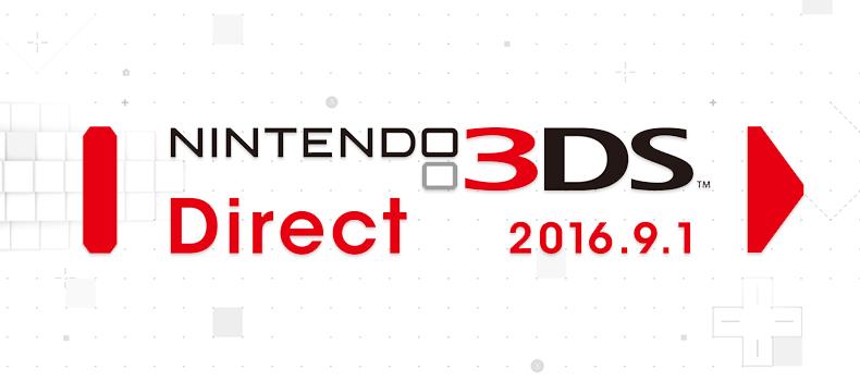 nintendo-direct-september-1-2016-banner