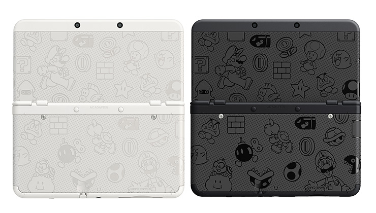 black-friday-new-nintendo-3ds-plates