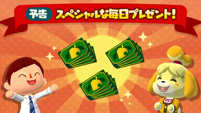 how to get free leaf tickets animal crossing