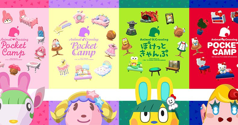 New Wallpapers Official Set Of Animal Crossing Sanrio