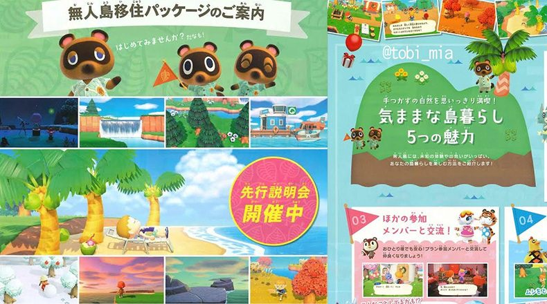 New Animal Crossing New Horizons Screenshots And Returning