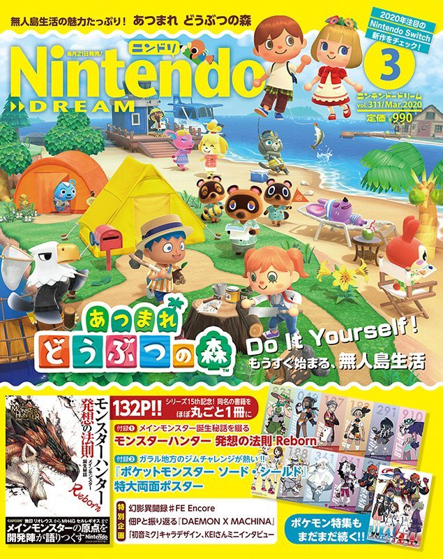 nintendo-dream-animal-crossing-new-horizons-march-2020-issue-full.png