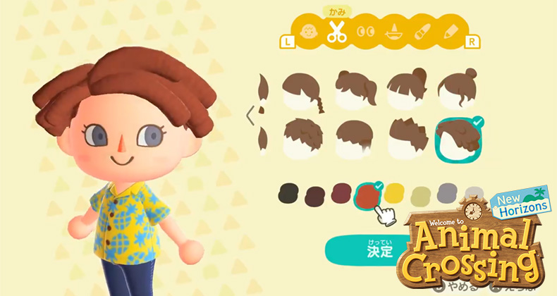 How To Change Your Appearance Face Hair Eyes In Animal Crossing New Horizons